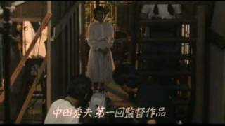 女優霊DVDプロモ(予告編)