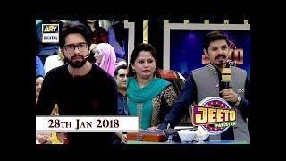 Jeeto Pakistan - 28th Jan 2018 - ARY Digital show