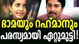 Bhama lashes out at heroes