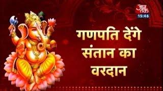 Dharm: Ganpathy Denge Santan Ka Vardaan