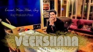 Veekshana  Full Songs Album | Offical Jukebox HQ | Raj Prakash Paul | Telugu Christian Songs