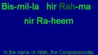 Learn Salat's Arabic Fatihah Video 1 Good for beginers