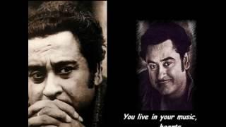 जीने की तमन्ना कौन करे,मरने की दुआएं क्या मांगूं..Kishore Kumar's first song_Ziddi 1948..a tribute