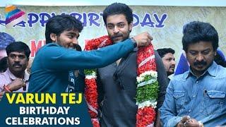 Varun Tej Birthday Celebrations | #HBDVarunTej | Celebrities Birthday Videos | Telugu Filmnagar