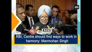 RBI, Centre should find ways to work in harmony: Manmohan Singh - #Business News