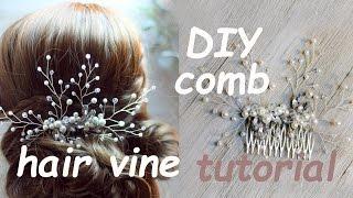 Tutorial Bridal Hair Comb Hair Vine Pin Headpiece Boho Chic  DIY Gold