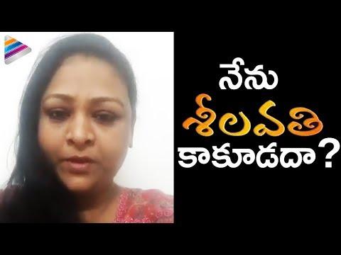 Xxx Mp4 Shakeela Questions Censor Board Seelavathi Title Controversy SupportSeelavathi Telugu FilmNagar 3gp Sex
