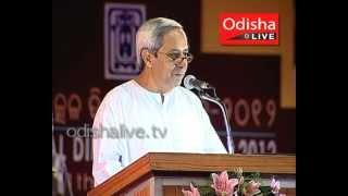 Mr. Naveen Patnaik  - Odisha CM - Utkal Diwas - Full Speech -Chennai