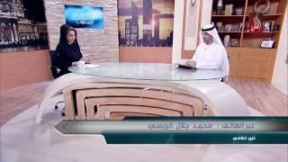 ما هي اهم مستجدات القمة الخليجية الامريكية في الرياض