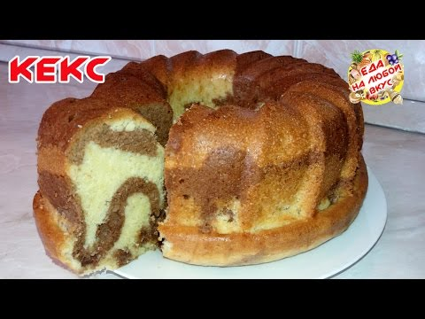 Кекс на кефире в духовке рецепт с пошаговый рецепт