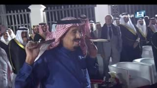 حفل مملكة البحرين احتفاء بزيارة خادم الحرمين الشريفين