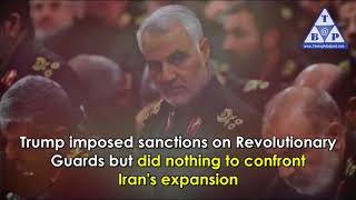 New York Post: It's time for Trump to attack Iran's Revolutionary Guard