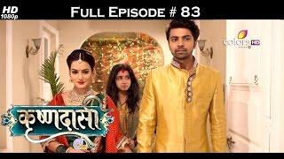 Krishnadasi - 19th May 2016 - कृष्णदासी - Full Episode