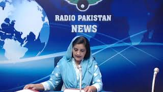 Radio Pakistan News Bulletin 5 PM  (18-09-2018)