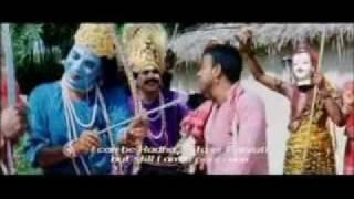 Kaler Rakhal (2009) - Trailer