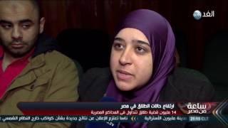 تقرير  دار الإفتاء المصرية تعد دورات تأهيلية للمقبلين على الزواج