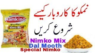 How to start Nimko Business in Pakistan | business VoIP solutions