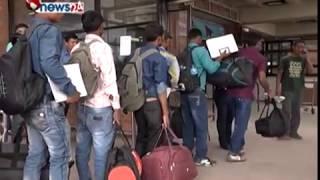 वैदेशिक रोजगारीमा जानेहरुमाथि हुने ठगीको घटना कहालीलाग्दो ढंगले बढ्दै - NEWS24 TV
