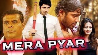 Mera Pyar (Madatha Kaja) Hindi Dubbed Full Movie | Allari Naresh, Sneha Ullal, Maryam Zakaria