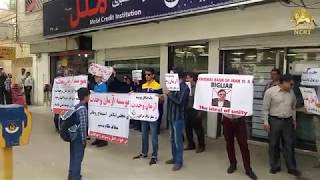 Looted investors in Ahvaz demonstrate over corruption in Iran