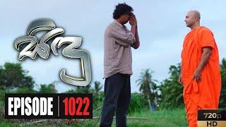 Sidu | Episode 1022 10th July 2020