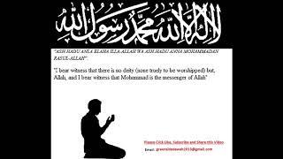 Bangla Lecture: Religion Islam