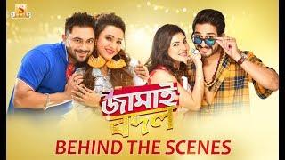 Making of Jamai Badal | Soham | Hiraan | Paayel | Koushani | Ravi Kinagi | Jeet Gannguli
