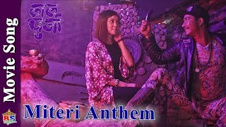 Miteri Anthem || New Nepali Movie LALPURJA Song || Saugat Malla, Miruna Magar, Bipin Karki