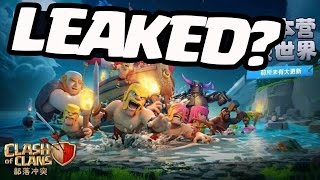 LEAKED?! This is HUGE! Clash of Clans Update Speculation!