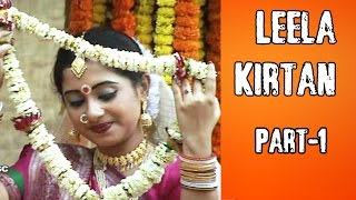 Bengali Pala Kirtan 2016 | Shri Krishna | Shanta Das | Gold Disc | Part 1| Bengali Devotional Drama