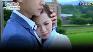 [FMV] KaiTang | Refresh Man ep 14