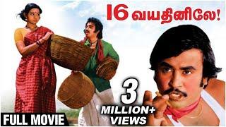 16 Vayathinile – Rajinikanth, Kamal Haasan, Sridevi - Tamil Full Movie