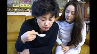 Happiness in \10,000, Bae Ki-sung(2), #06, 배기성 vs 유니(2), 20050423