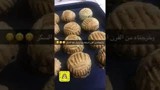 معمول الحج هش ~ افنان عالم