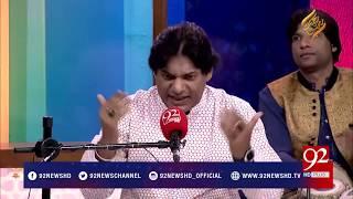 Qawali: Is Karam Ka Karun Shukar Kese Adaa   Sher Miandad   Rehmat e Ramazan - 92NewsHDPlus