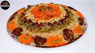 Kabuli Pulao - Qabuli Palaw (Rice)  // طرز تهیه قابلی پلو