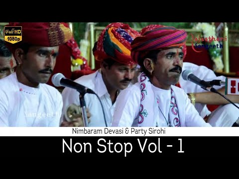 Nonstop | Nimbaram Devasi Vol - 1 | Pure Desi Marwadi Bhajans
