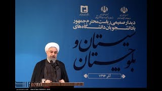 Iran President Rouhani speech Chabahar FTZ port, Full ایران سخنرانی روحانی بندر چابهار