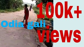Odia gali....so funny😂 village women gali,odisha