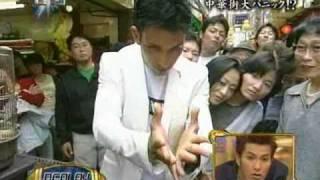 Cyril Takayama - China Town Dove Magic