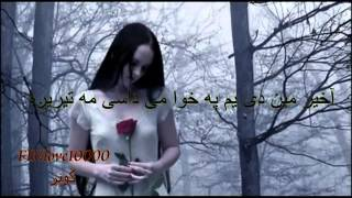 Pashto New Sad Poetry 2012-2013                                   - YouTube