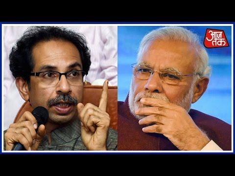 Uddhav Thackeray Urges PM Modi To 'Tear Pakistan Into Pieces'