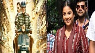 Filmy Friday Movie Review | Te3n | Amitabh Bachchan, Nawazuddin Siddiqui, Vidya Balan