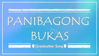 Panibagong Bukas minus one with lyrics