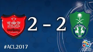 Persepolis vs Al Ahli (AFC Champions League 2017: Quarter final – 1st Leg)