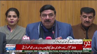 Federal Railway Minister Sheikh Rasheed addresses to Press Conference | 15 Dec 2018 | 92NewsHD