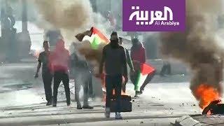 تظاهرات الاحتجاج على  قرار ترمب مستمرة