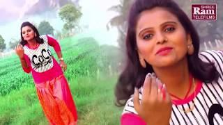 Shambhalne Janu Bakka ||Kajal Maheriya ||Latest New Gujarati Song 2017 ||Full HD Video