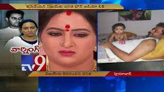 Vanitha warns Comedian Vijay in their last conversation - TV9 Now