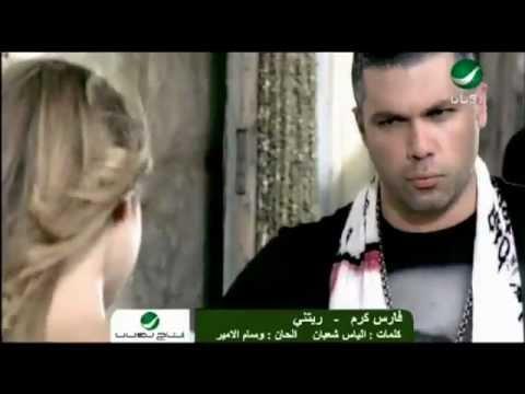 Xxx Mp4 Fares Karam Ritanee فارس كرم ريتنى 3gp Sex